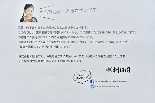 DSC_4972.jpg