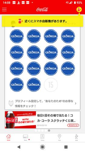 Screenshot_20190324-140835.jpg
